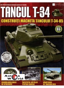 Colectia Tancul Т-34 Nr.65, 1:16 macheta kit de asamblat, Eaglemoss