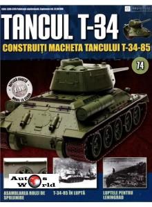 Colectia Tancul Т-34 Nr.74, 1:16 macheta kit de asamblat, Eaglemoss