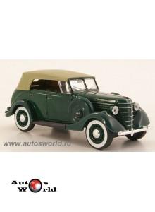 GAZ 11-40 verde inchis, 1:43 Nash Avtoprom