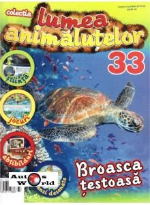 Lumea Animalutelor Nr.33 - Broasca Testoasa, Amercom