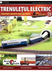 Colectia Trenuletul Electric Nr.73 diorama, Eaglemoss