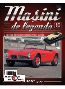 Masini De Legenda Nr.15 - Macheta auto BMW 507 1956, 1:43 Amercom