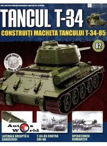 Colectia Tancul Т-34 Nr.82, 1:16 macheta kit de asamblat, Eaglemoss