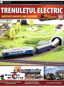Colectia Trenuletul Electric Nr.85 diorama, Eaglemoss
