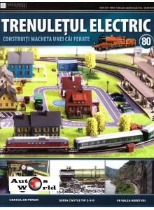 Colectia Trenuletul Electric Nr.80 diorama, Eaglemoss