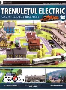 Colectia Trenuletul Electric Nr.68 diorama, Eaglemoss