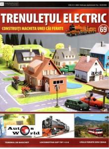 Colectia Trenuletul Electric Nr.69 diorama, Eaglemoss