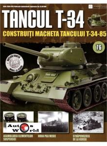 Colectia Tancul Т-34 Nr.76, 1:16 macheta kit de asamblat, Eaglemoss ...