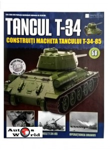 Colectia Tancul Т-34 Nr.58, 1:16 macheta kit de asamblat, Eaglemoss