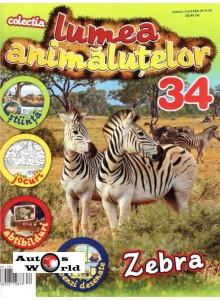 Lumea Animalutelor Nr.34 - Zebra, Amercom