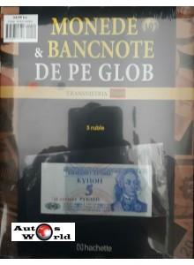 Monede Si Bancnote De Pe Glob Nr.102 - 5 Ruble, Hachette