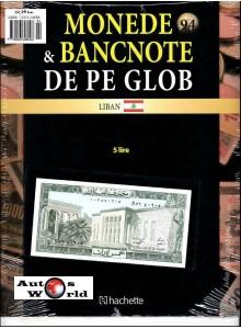 Monede Si Bancnote De Pe Glob Nr.94 - 5 lire libaneze, Hachette