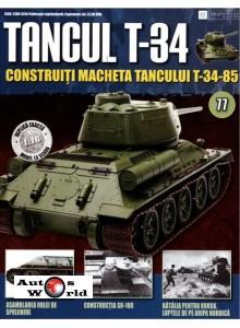 Colectia Tancul Т-34 Nr.77, 1:16 macheta kit de asamblat, Eaglemoss