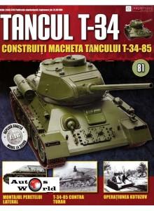 Colectia Tancul Т-34 Nr.81, 1:16 macheta kit de asamblat, Eaglemoss