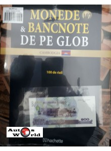 Monede Si Bancnote De Pe Glob Nr.107 - 100 de Rieli, Hachette