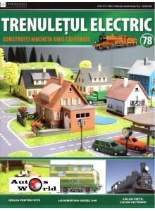 Colectia Trenuletul Electric Nr.78 diorama, Eaglemoss