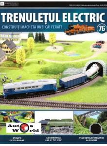 Colectia Trenuletul Electric Nr.76 diorama, Eaglemoss