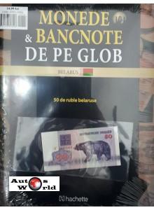 Monede Si Bancnote De Pe Glob Nr.104 - 50 de Ruble, Hachette