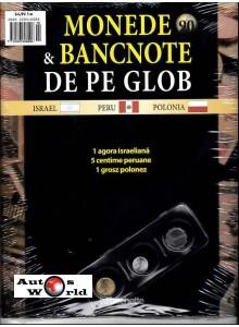 Monede Si Bancnote De Pe Glob Nr.90 - 1 agora, 5 centime, 1 grosz, Hachette