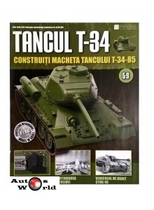 Colectia Tancul Т-34 Nr.59, 1:16 macheta kit de asamblat, Eaglemoss