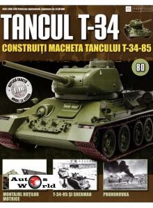 Colectia Tancul Т-34 Nr.80, 1:16 macheta kit de asamblat, Eaglemoss