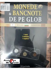 Monede Si Bancnote De Pe Glob Nr.109 - 1 Cent, 1 Stotinka, 1 Copeica, Hachette