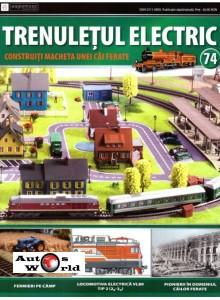 Colectia Trenuletul Electric Nr.74 diorama, Eaglemoss