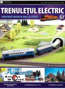 Colectia Trenuletul Electric Nr.67 diorama, Eaglemoss