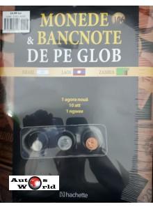 Monede Si Bancnote De Pe Glob Nr.106 - 1 Agora, 10 Att, 1 Ngwee, Hachette