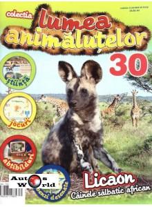 Lumea Animalutelor Nr.30 - Licaon, Amercom