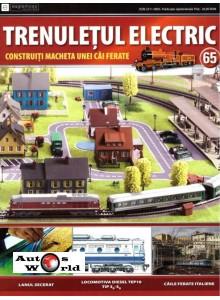 Colectia Trenuletul Electric Nr.65 diorama, Eaglemoss