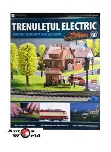 Colectia Trenuletul Electric Nr.60 diorama, Eaglemoss