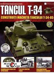 Colectia Tancul Т-34 Nr.73, 1:16 macheta kit de asamblat, Eaglemoss