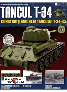 Colectia Tancul Т-34 Nr.66, 1:16 macheta kit de asamblat, Eaglemoss