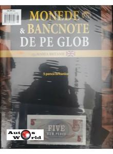 Monede Si Bancnote De Pe Glob Nr.98 - 5 Pence Britanice, Hachette