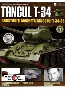 Colectia Tancul Т-34 Nr.72, 1:16 macheta kit de asamblat, Eaglemoss