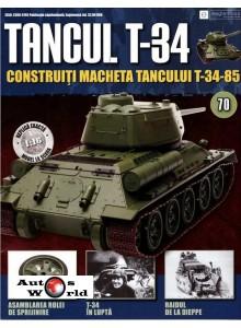 Colectia Tancul Т-34 Nr.70, 1:16 macheta kit de asamblat, Eaglemoss