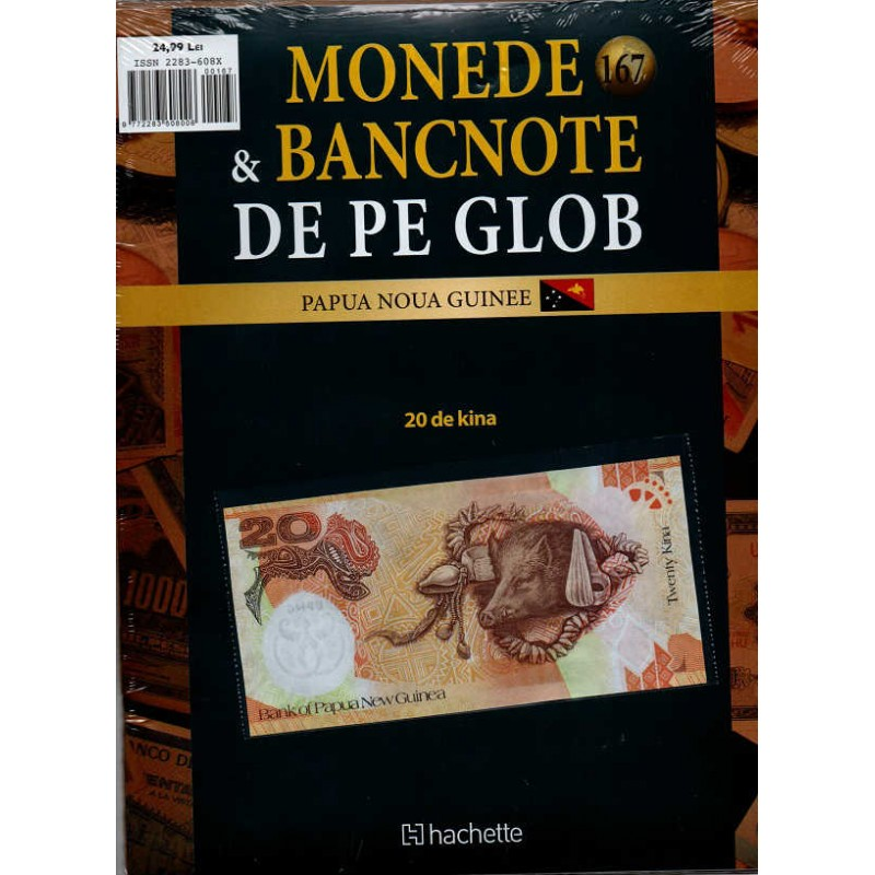 Monede Si Bancnote De Pe Glob Nr.167, Hachette