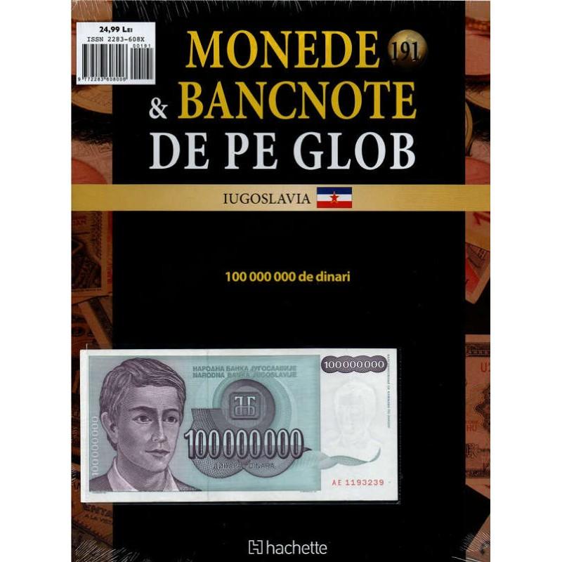 Monede Si Bancnote De Pe Glob Nr.191, Hachette