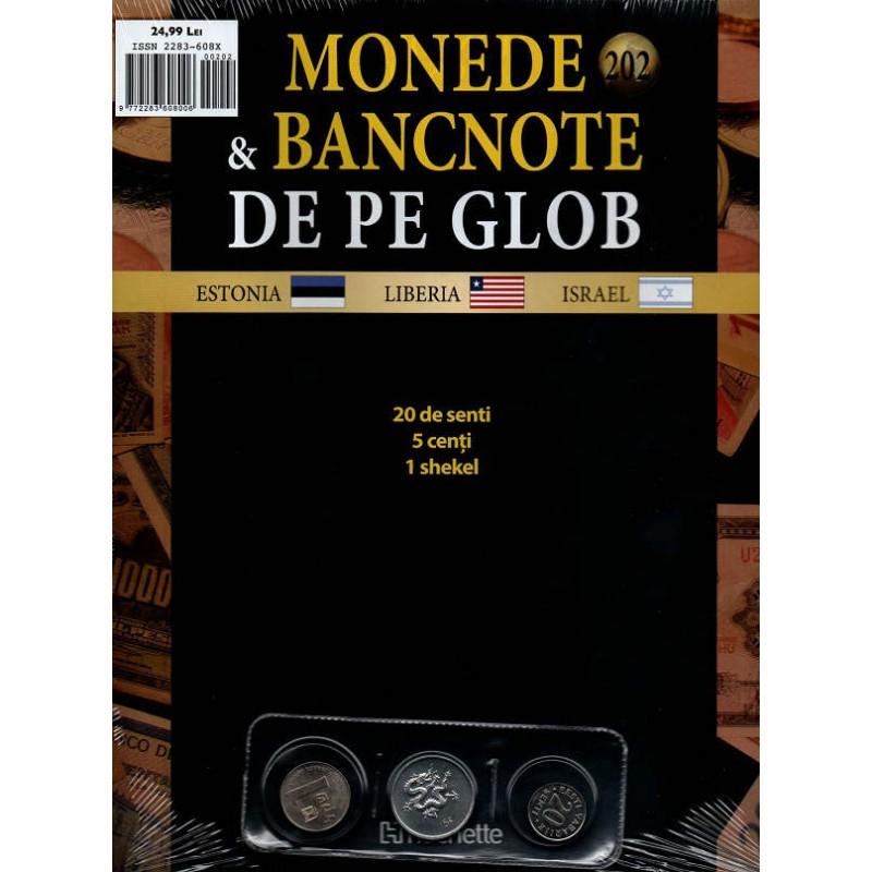 Monede Si Bancnote De Pe Glob Nr.202, Hachette