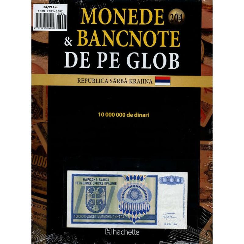 Monede Si Bancnote De Pe Glob Nr.204, Hachette