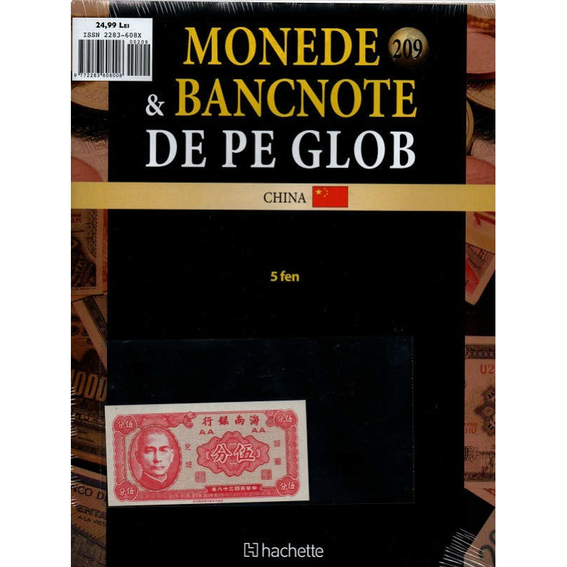 Monede Si Bancnote De Pe Glob Nr.209, Hachette