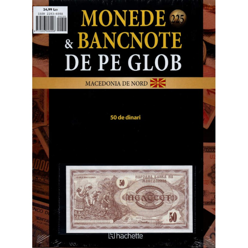 Monede Si Bancnote De Pe Glob Nr.225, Hachette