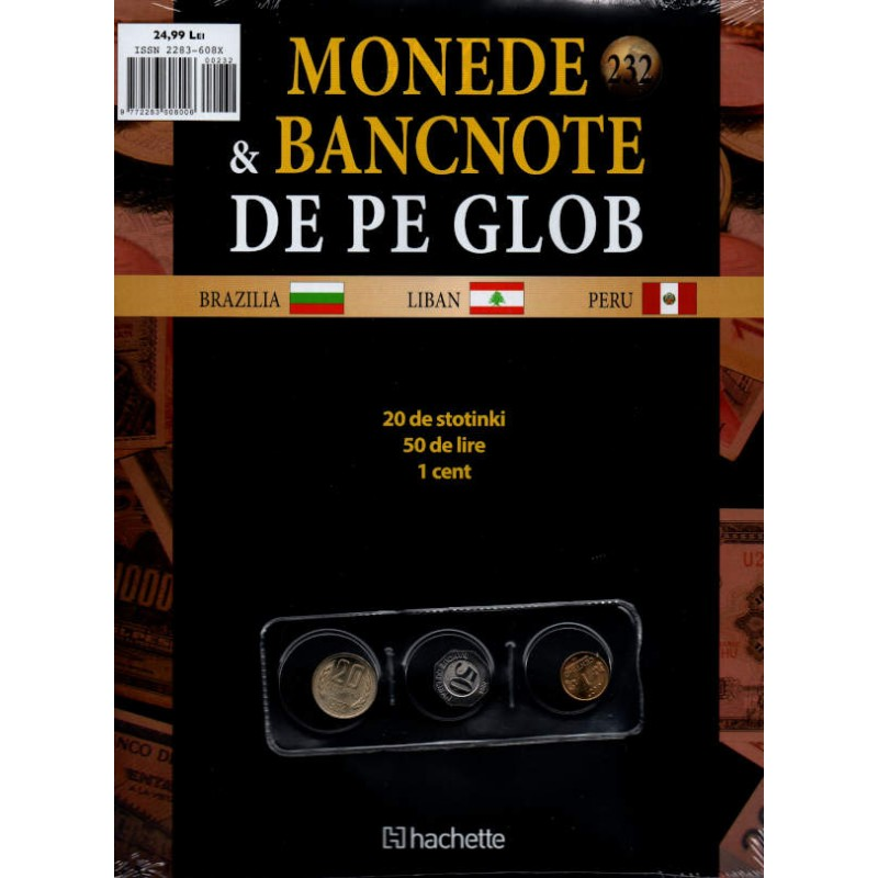 Monede Si Bancnote De Pe Glob Nr.232, Hachette