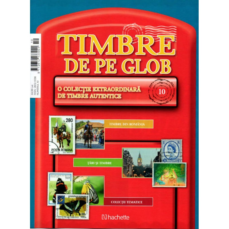 Timbre de pe Glob Nr.10, Hachette