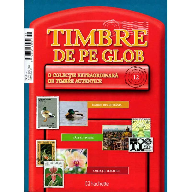 Timbre de pe Glob Nr.12, Hachette