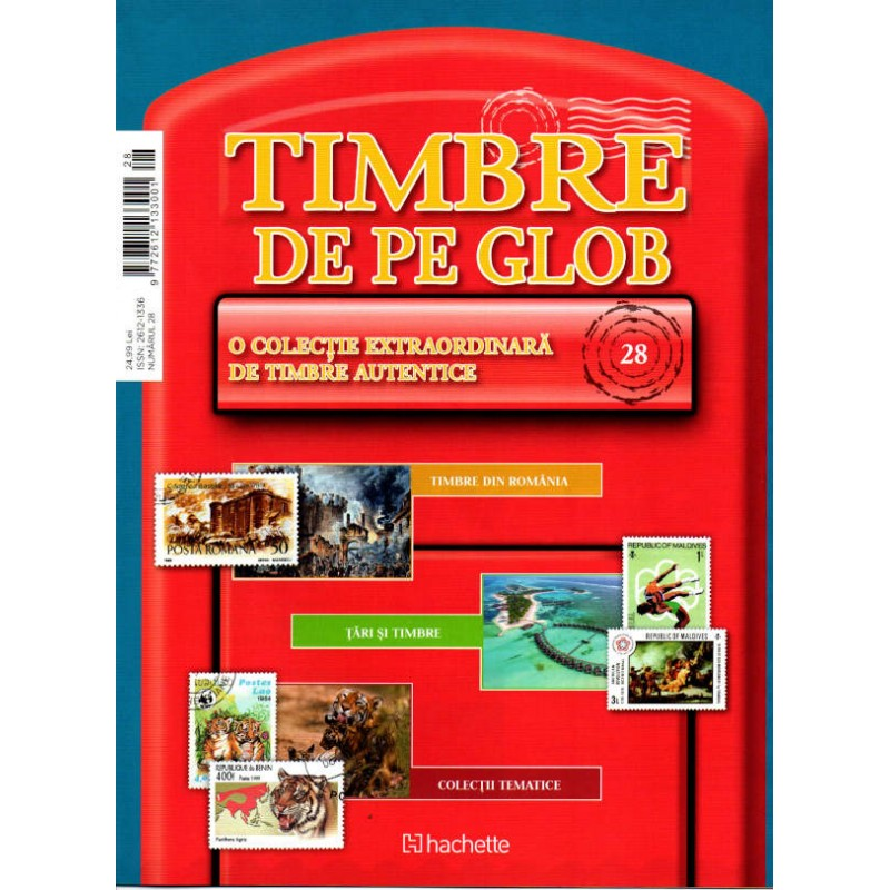 Timbre de pe Glob Nr.28, Hachette
