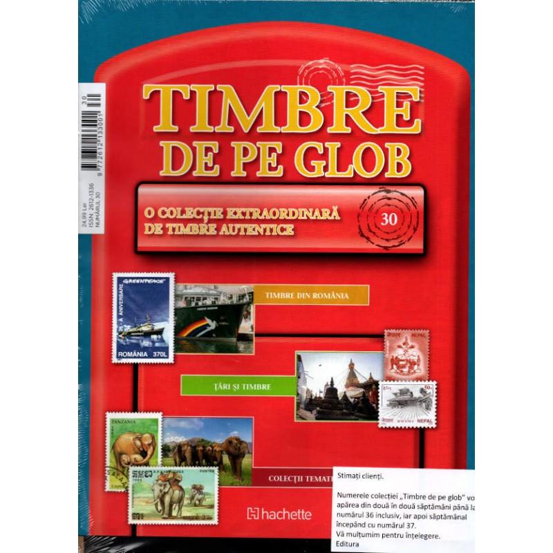 Timbre de pe Glob Nr.30, Hachette