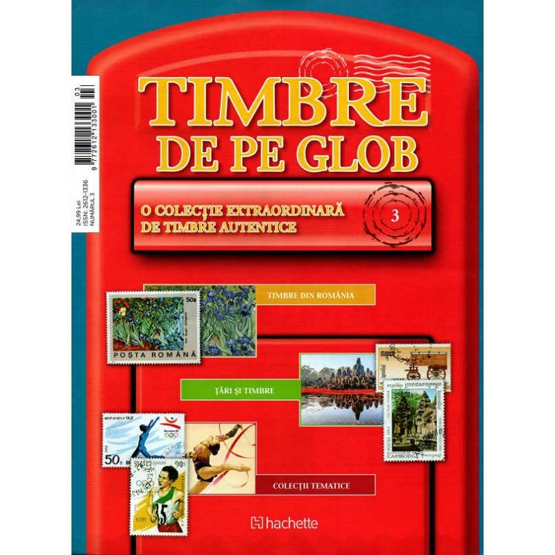 Timbre de pe Glob Nr.03 , Hachette