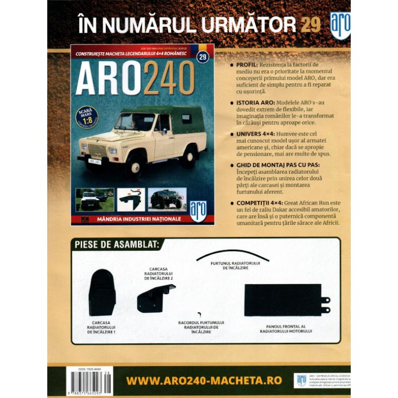 Macheta auto ARO 240 KIT Nr.28 – panou compartiment motor, scara 1:8 Eaglemoss